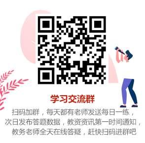 广西教资微信交流群