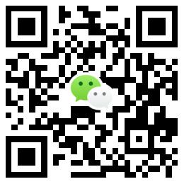 广西教师资格证微信交流群