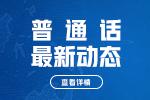 柳州教师资格证考试图片